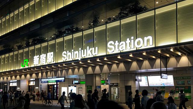 station-shinjuku